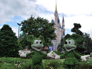 Walt Disney World - Magic Kingdom Park